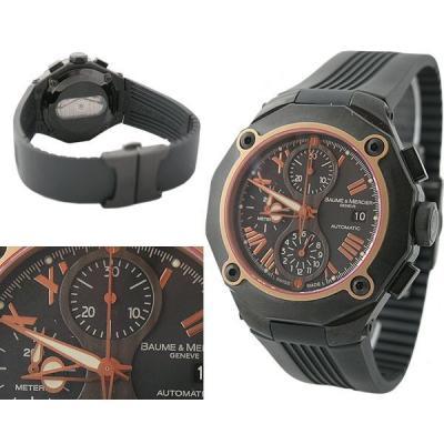 Часы  Baume & Mercier Riviera XXL Magnum №N0272