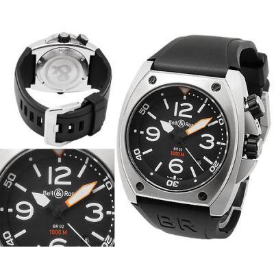 Годинник Bell & Ross Marine №MX2493