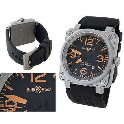 Часы  Bell & Ross BR03-92 Limited edition №S0050
