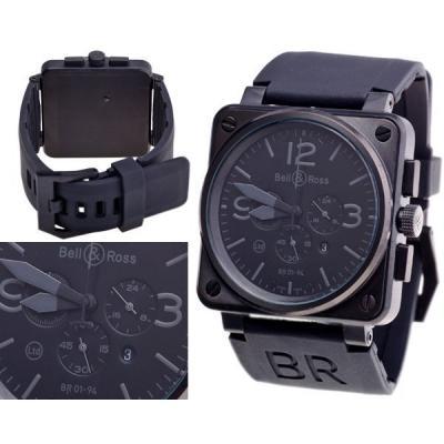 Часы  Bell & Ross BR 01-94 №MX0925