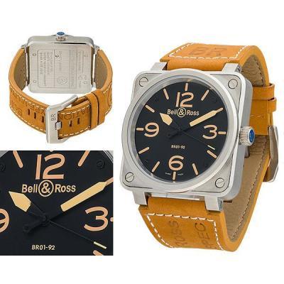 Часы  Bell & Ross Aviation №N2276