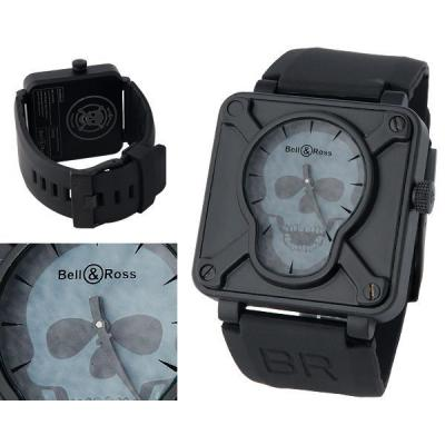 Часы  Bell & Ross Aviation №MX0666