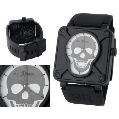 Часы  Bell & RossAirborne №MX0667