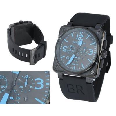 Часы  Bell & Ross №N0138