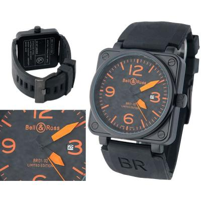 Часы  Bell & Ross Aviation  №MX0386