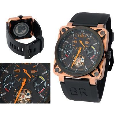 Часы  Bell & Ross Aviation №MX0506