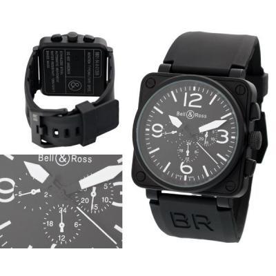 Часы  Bell & Ross Aviation №MX1680