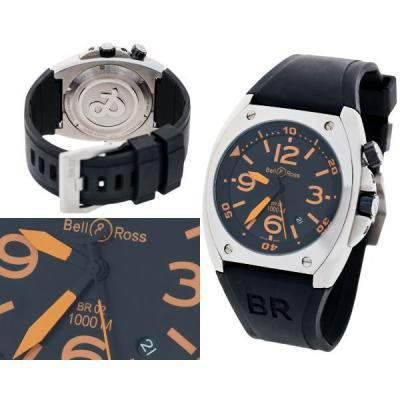 Часы  Bell & Ross Marine №MX2626