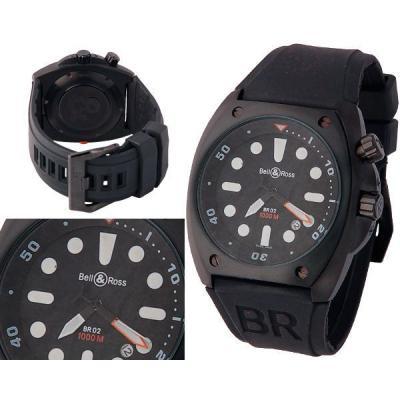 Годинник Bell & Ross Marine №MX0718