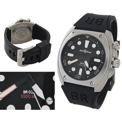 Годинник Bell & Ross Marine №S0051