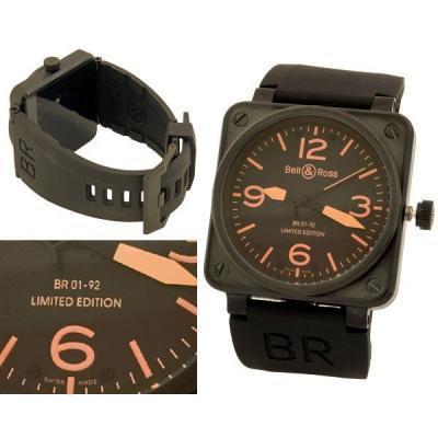 Часы  Bell & Ross Aviation №S0050-1