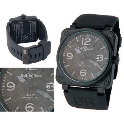 Часы  Bell & Ross BR01-92 №MX0715
