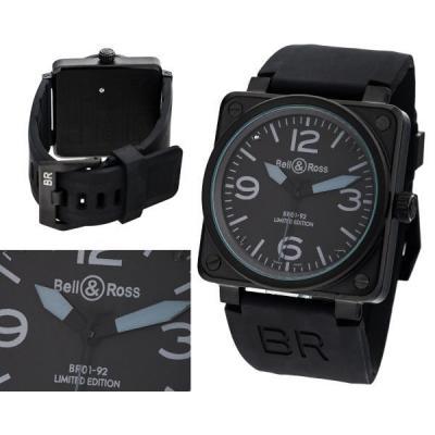 Часы  Bell & Ross Aviation №MX2142