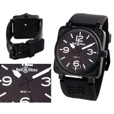 Годинник Bell & Ross Aviation №MX2188