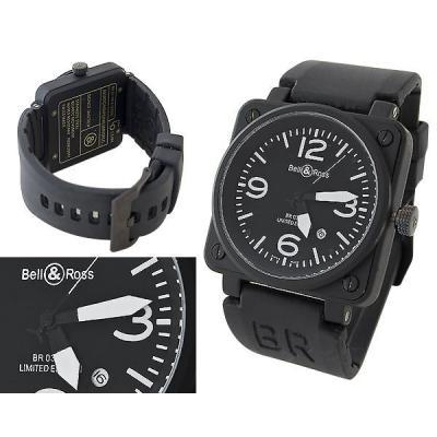 Годинник Bell & Ross BR 03-92 №S0052