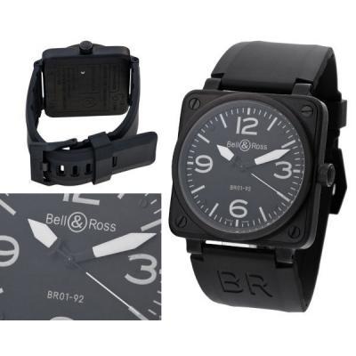 Часы  Bell & Ross BR01-92 №MX1720