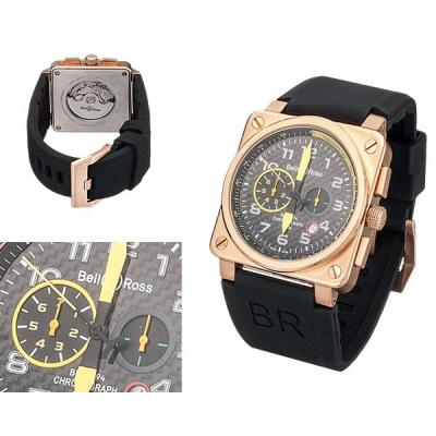 Часы Bell & Ross Модель MX3346