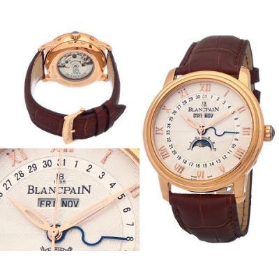 Часы  Blancpain №N0907