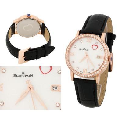 Годинник Blancpain Saint-Valentin №N2304