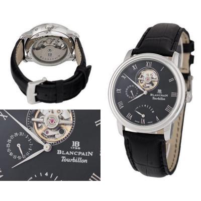 Часы  Blancpain Villeret Tourbillon №N0910