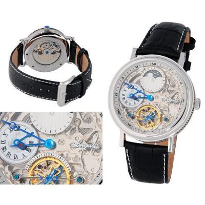 Часы  Breguet №MX0387