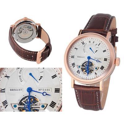 Годинник Breguet Classique Complications №MX0606
