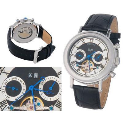 Годинник Breguet Classique Complications №MX0644