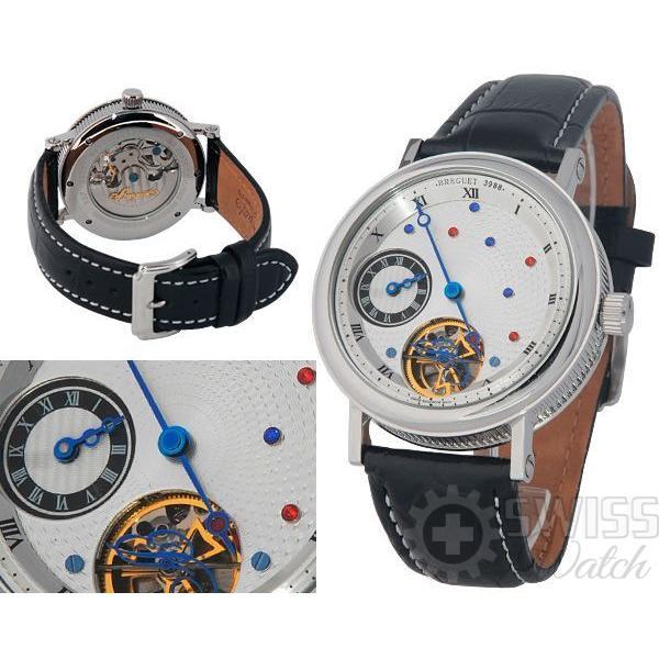 Часы  Breguet №N0531