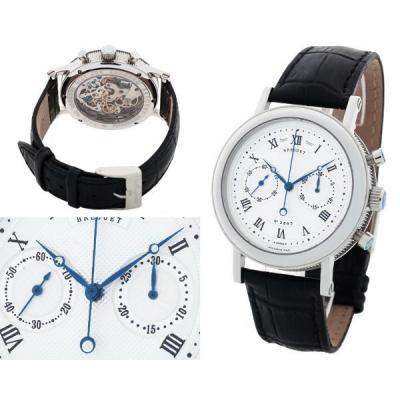 Годинник Breguet Classique Complications №MX2475