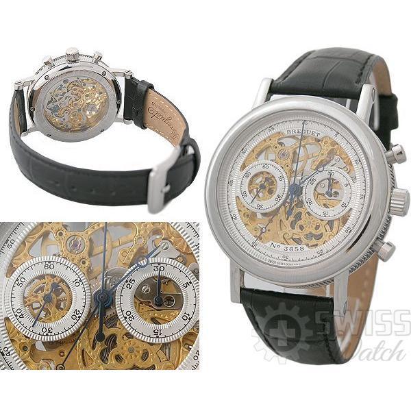Часы  Breguet Breguet Skeleton №M2705