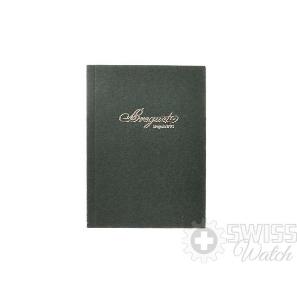Документы для часов Breguet Модель №1080