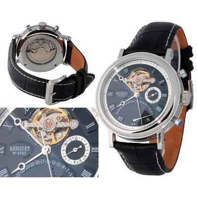 Годинник Breguet Classique Complications №MX0159