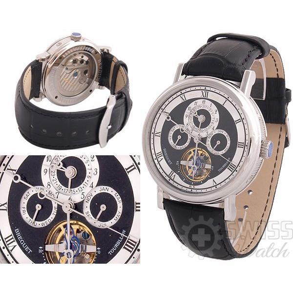 Часы  Breguet Classique Complications №MX0233
