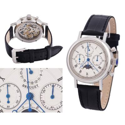Годинник Breguet Classique Complications №MX1442