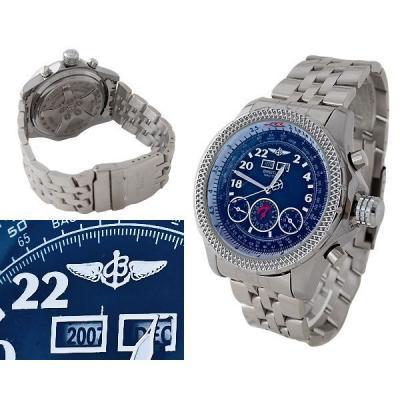 Часы Breitling №S1114