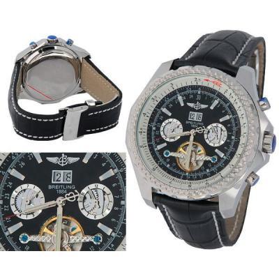 Часы Брайтлинг Breitling for Bentley №MX0547