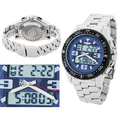 Часы  Breitling Professional №N2044