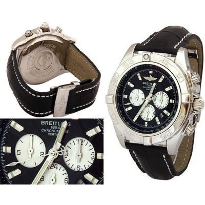Часы Breitling №MX0825