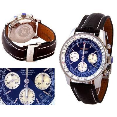 Часы Breitling Navitimer №M4546