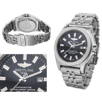 Часы  Breitling Модель №MX3295