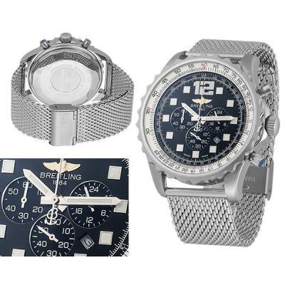 Часы  Breitling Professional №MX3209