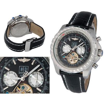 Часы Breitling For Bentley №MX0193-1
