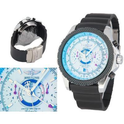 Часы Breitling №N0628