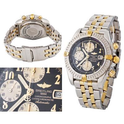 Часы  Breitling Windrider Chronomat №M3730