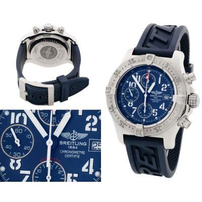 Часы Breitling Avenger №MX2419
