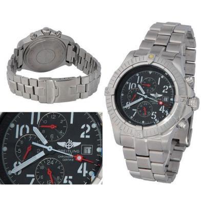 Годинник Breitling №MX0564