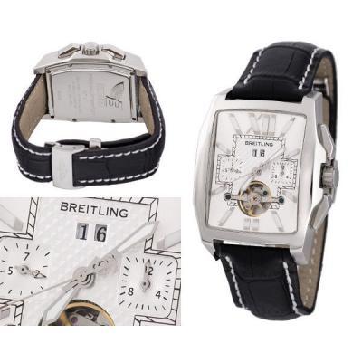 Часы Breitling №MX1189