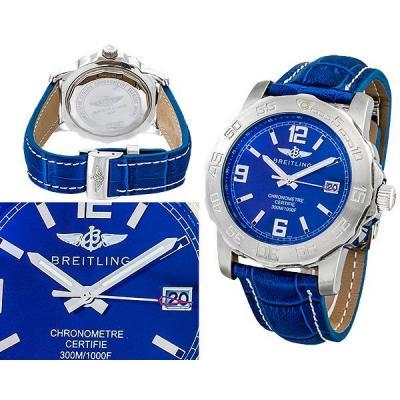Часы Breitling Colt №MX2946