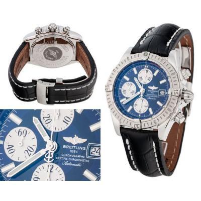 Часы Breitling Chronomat №MX1972