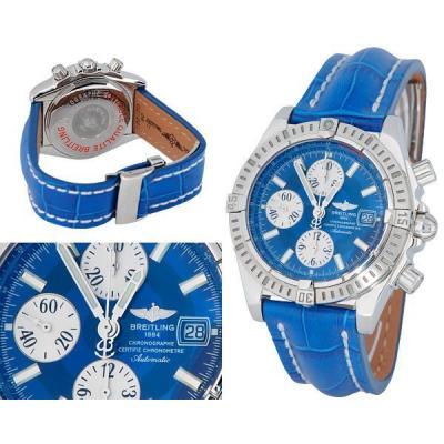 Часы Breitling Windrider Chronomat Longitude №M4585